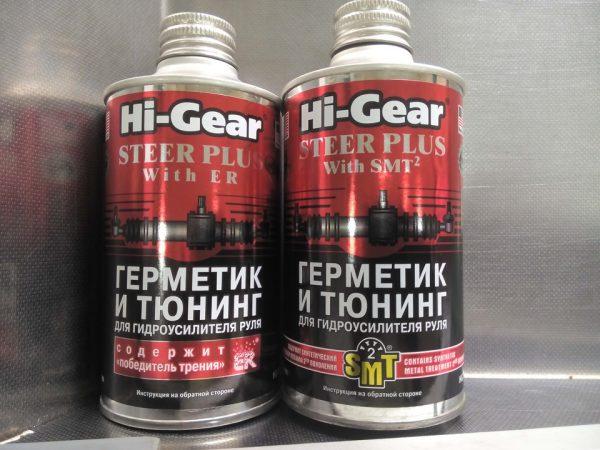 Герметик и тюнинг Hi-Gear STEER PLUS