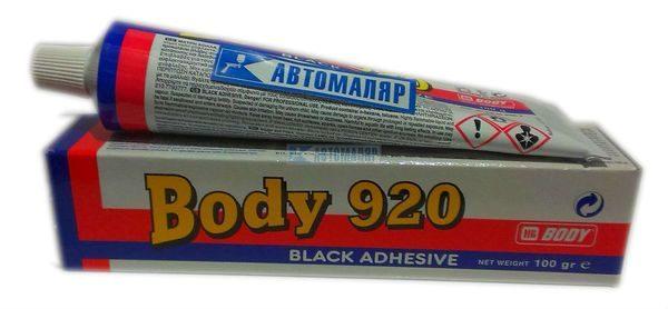 Body 920
