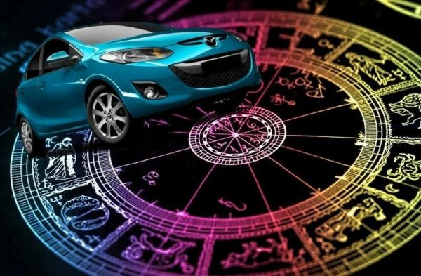 Выбор автомобиля по знаку зодиака