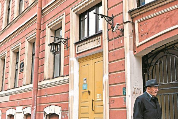 Дом в котором будущий президент жил в детстве