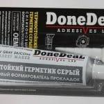 Термостойкий серый герметик