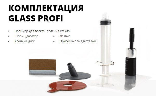 Комплектация набора для ремонта ветровых стекол GlassProfi