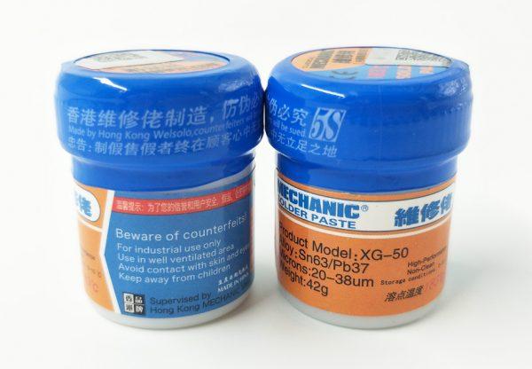 Паяльная паста Sn63/Pb37 XG-50