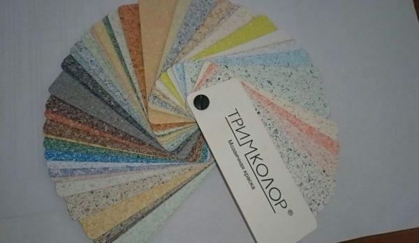 Варианты расцветки Тримколор