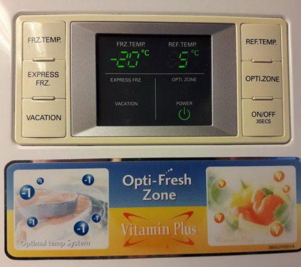 Холодильник с функцией Витамин Плюс