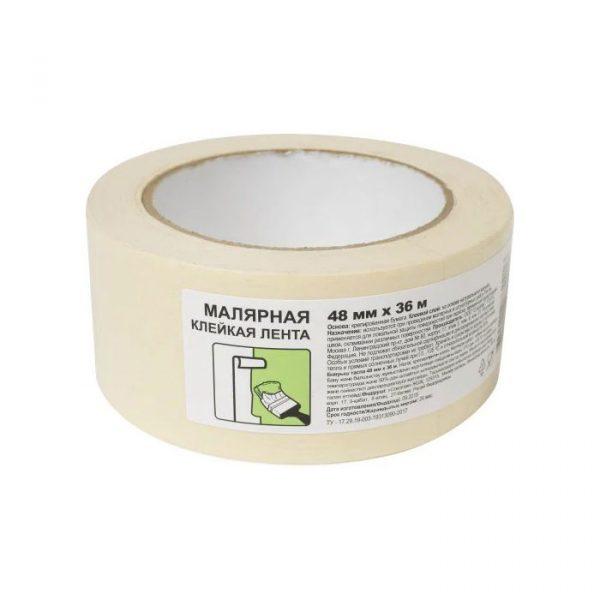 Малярная клейкая лента 48 мм х 36 м