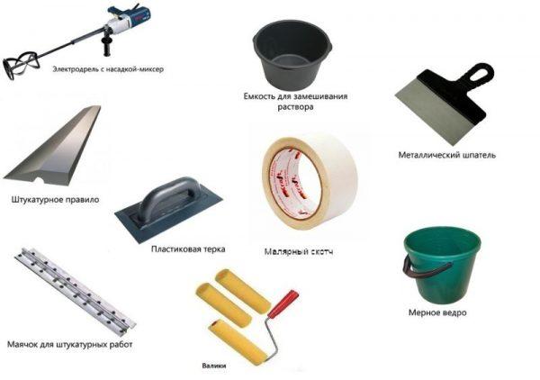 Необходимые инструменты для нанесения штукатурки