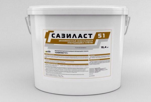 Полисульфидный отверждающийся герметик Сазиласт-51