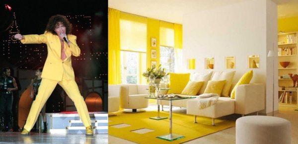 Желтый стиль