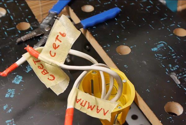 Разметка электропроводки с помощью малярного скотча