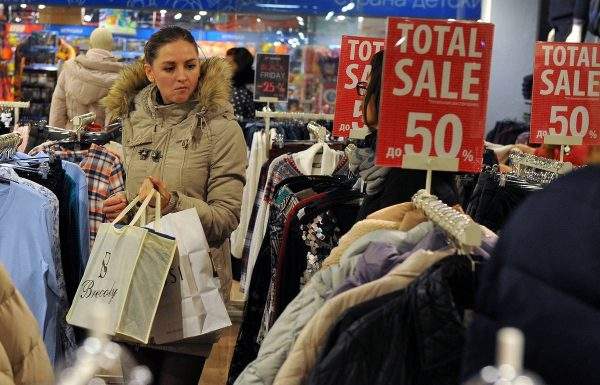 Распродажи в Черную пятницу позволяют магазинам избавиться от старого ассортимента и товарных остатков
