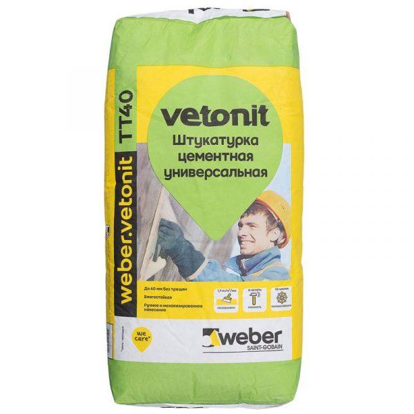 Влагостойкий состав Weber.Vetonit на цементной основе