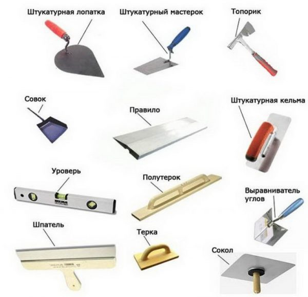 Инструменты для штукатурных рабор