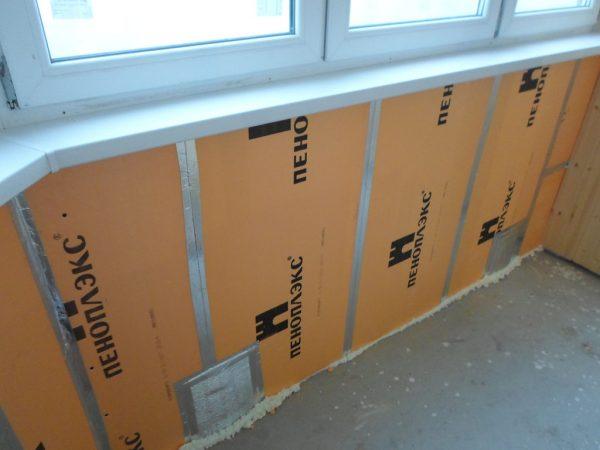 Утепление балкона пеноплэксом