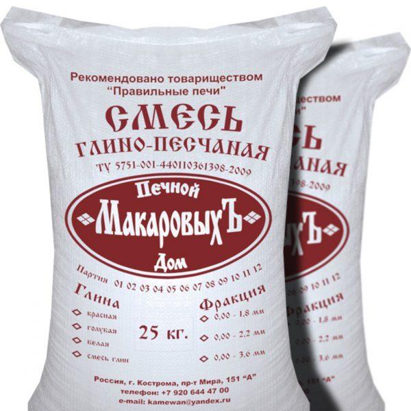 Глино-Песчаная смесь для печи Макаров