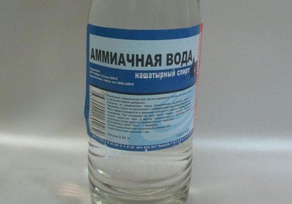 Аммиак водный
