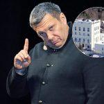 Недвижимость Владимира Соловьева