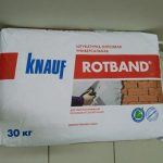 Штукатурная смесь Rotband