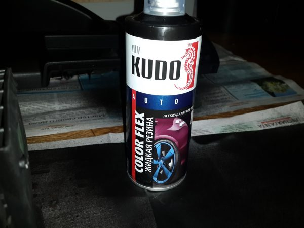 Жидкая резина Kudo