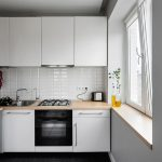 Дизайн небольшой кухни