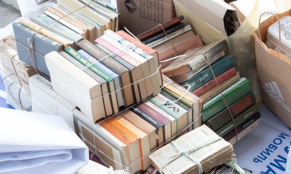 Книги и макулатура