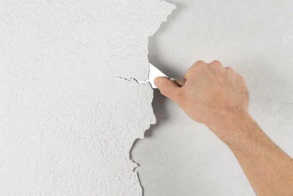 Удаление шпатлевки со стен