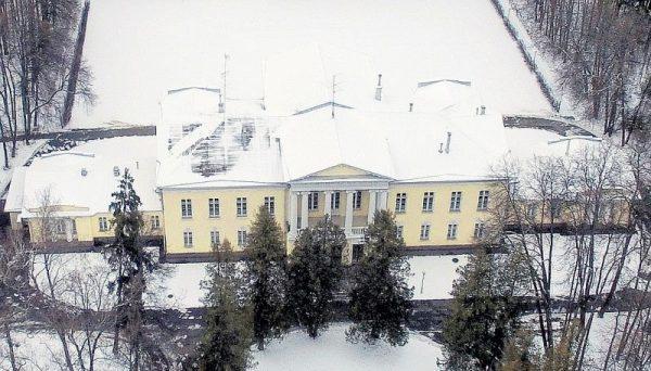 Дворец Наины Ельциной