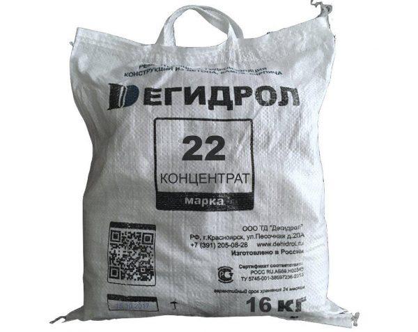 Дегидрол марки 22