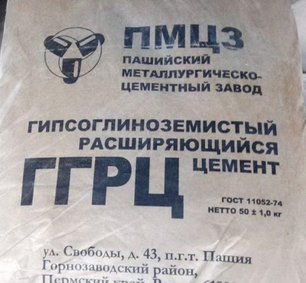Гипсоглиноземный расширяющийся цемент ОАО «ПМЦЗ»