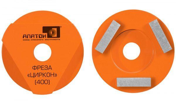 Алмазные диски Алатон