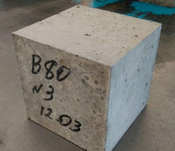 Высокопрочный бетон В80