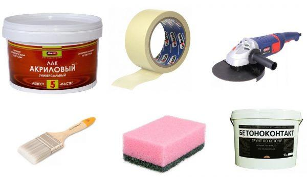 Необходимые инструменты и материалы