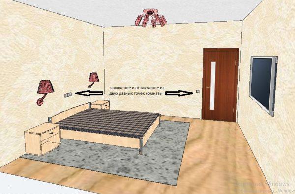 Проходные выключатели в спальной комнате