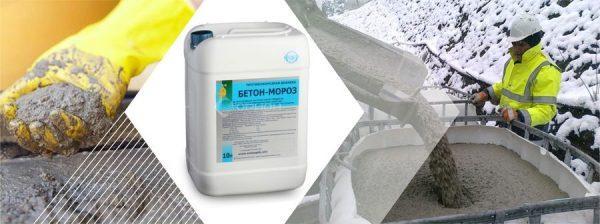 Антифризные (противоморозные) добавки-пластификаторы
