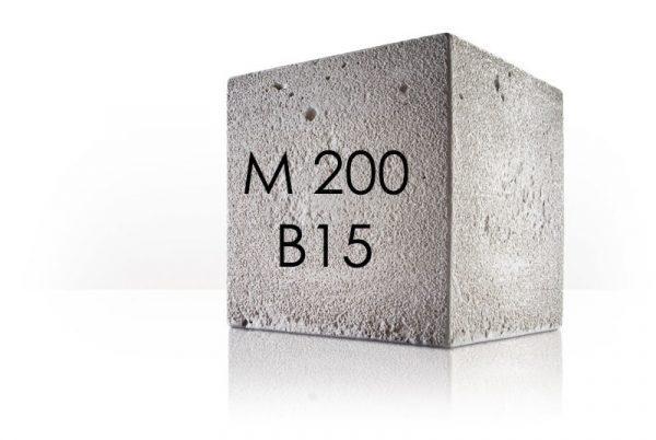Бетон М200 класс B15