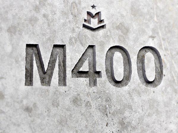 Бетон марки 400
