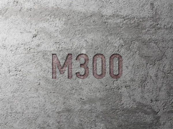 Особенности бетона марки М300