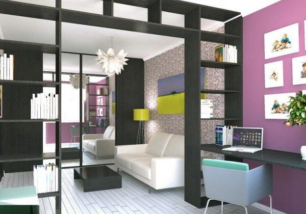 Выделение части помещения цветом