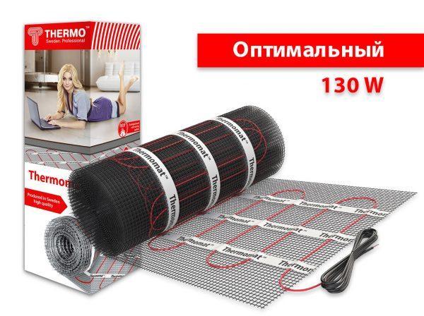 Комплект подогрева пола THERMO Thermomat 130Вт