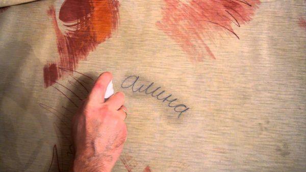 Надпись шариковой ручкой на обоях