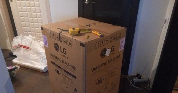 Картонная коробка от холодильника