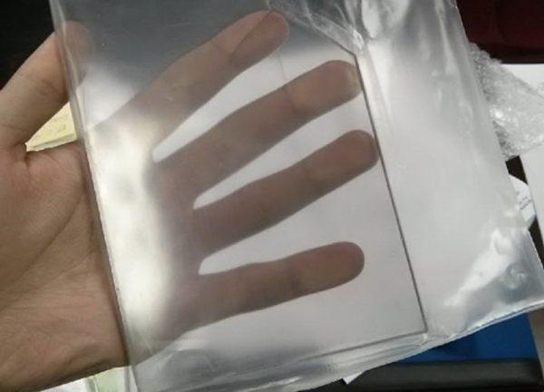 Прозрачный алюминий
