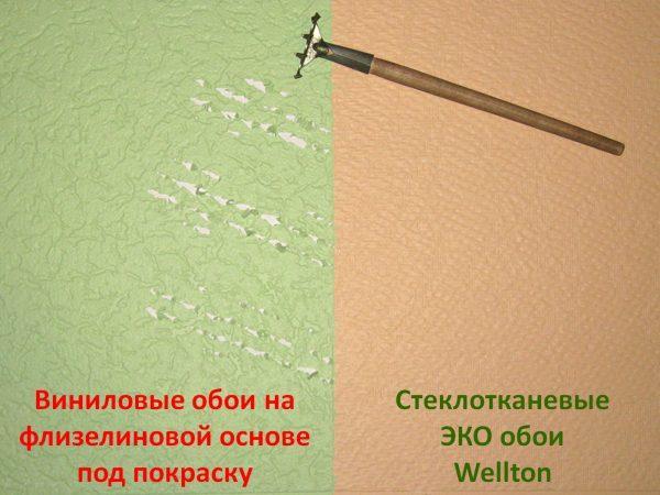 Антивандальные стеклотканевые обои